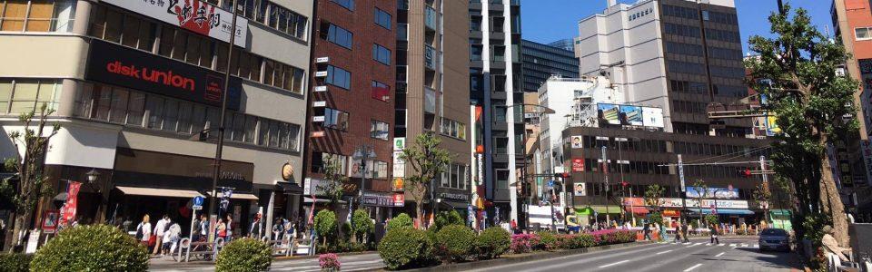 東京都 千代田区 お茶の水 神保町 水道橋 夜間 土曜 日曜も診療の内科 循環器内科です。