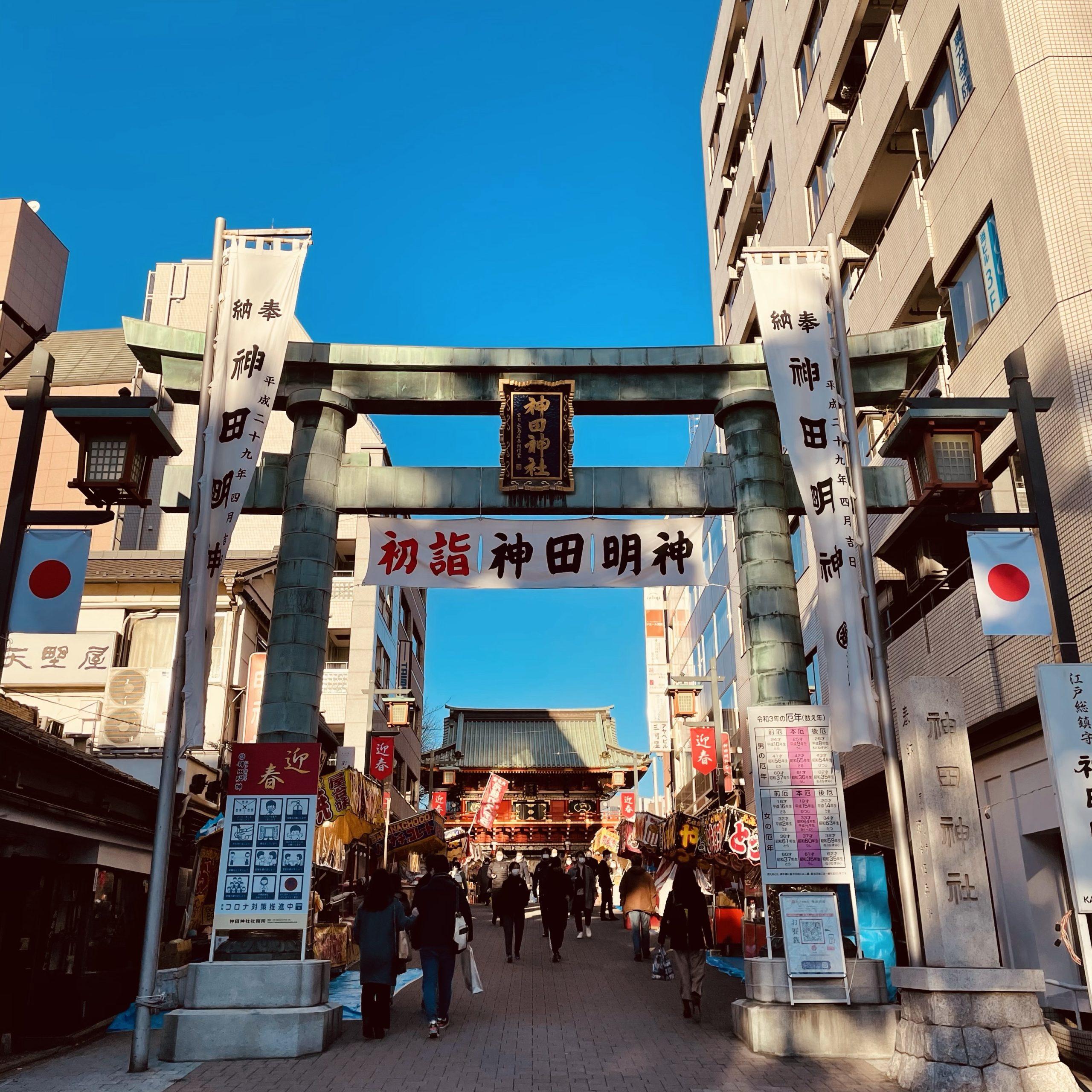 ofuro_sauna_gaikiyoku.png (762×762)